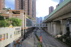View of ma on shan,  Hong Kong Stock Image
