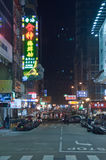 View of Macao streets by night Stock Photography