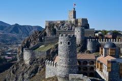 Fortress of Rabat, Georgia Royalty Free Stock Photo
