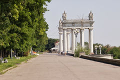 View of the main gates of the city on the Central promenade Royalty Free Stock Photography