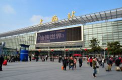 View of main Shanghai Railway Station China Stock Images