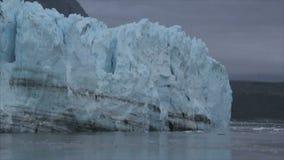 View of Margerie Glacier at Glacier Bay National Park