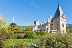 View of Massandra palace from garden Royalty Free Stock Photos