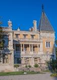 View of Massandra palace from garden Stock Photo