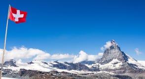 View of the Matterhorn - Zermatt, Switzerland Stock Photos