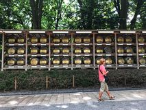 View of Meiji Shrine, located in Shibuya, Tokyo, is the Shinto shrine that is dedicated to the deified spirits of Emperor Meiji. Tokyo, Japan, 2rd, June, 2017 stock image