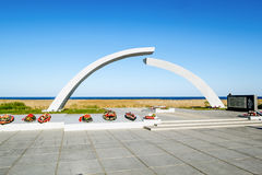 View of the memorial to the siege of Leningrad Stock Image