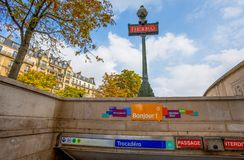 View of Metro Station of Trocadero in Paris, France. stock photos