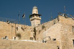 View on minaret and city walls Royalty Free Stock Image