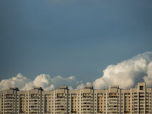 View of Minsk - capital of Belarus . City center. House and clouds.  Royalty Free Stock Photo