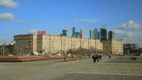 View of modern buidings in Moscow, Russia. The Victory Park, on March 14, 2014 in Moscow, Russia Stock Photos
