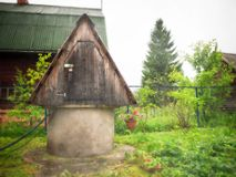 Old well in the village. Royalty Free Stock Photography