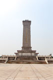 View of the Monument to the people's heroes Royalty Free Stock Photos