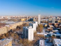 View of Moscow Stock Photography