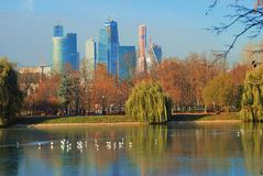 View of Moscow City Business Center. The Moscow river embankment. Royalty Free Stock Photos