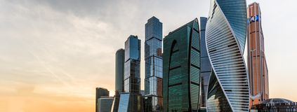 View of Moscow City royalty free stock photography