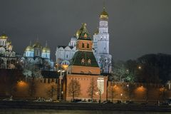 View of the Moscow Kremlin. Moscow at night. Russia Royalty Free Stock Image