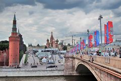 View of Moscow Kremlin, the Red Square and official banners of FIFA world cup 2018. Color photo Royalty Free Stock Photos