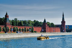 View of Moscow Kremlin. Russia Royalty Free Stock Image