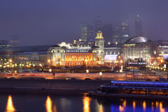 View from Moscow river at Kievsky Railway Station. And away business center Moscow City at night in Moscow, Russia Stock Photo