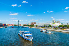 View of the Moscow river and promenade Crimean embankment Royalty Free Stock Photo