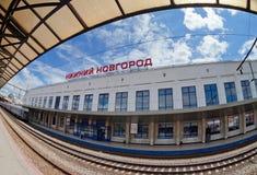 View of Moskovsky Rail Terminal in Nizhny Novgorod, Russia Stock Photo