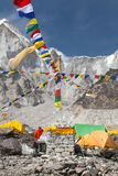 View from Mount Everest base camp. EVEREST BASE CAMP, NEPAL, 27th APRIL 2016 - View from Mount Everest base camp, tents and prayer flags, sagarmatha national royalty free stock photography
