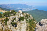 View from the Mountain Heights Royalty Free Stock Images