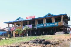 View of Myanmar Inle Lake Royalty Free Stock Photo