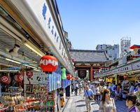 View of Nakamise Shopping Street stretches near the Sensoji Temple in Asakusa district of Tokyo Stock Images