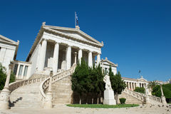 View of the National Library of Greece from the left Royalty Free Stock Photography