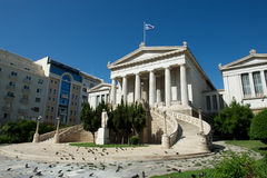 View of the National Library of Greece with modern buildings beh Royalty Free Stock Photo