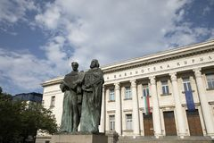 View of National Library St. Cyril and St. Methodius in Sofia, Bulgaria royalty free stock image