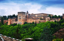 View of   Nazaries palaces of Alhambra.  Granada Royalty Free Stock Images