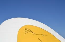 View of Niemeyer Center building, in Aviles, Spain Stock Photo