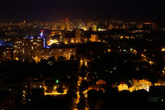 View by night of Kharkov. Kharkov. View by night of a city's down town Stock Photos