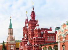 View of Nikolskaya Tower and State Historical Museum in Moscow, Stock Photos
