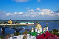 View of Nizhny Novgorod Stock Photo