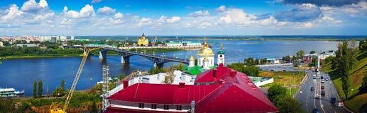 View of Nizhny Novgorod Royalty Free Stock Photo