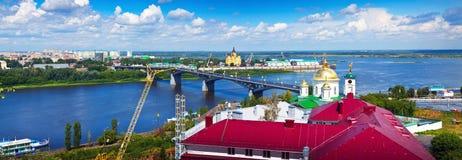 View of Nizhny Novgorod Stock Image