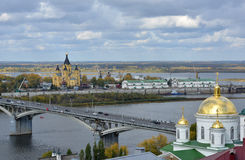 View of the Nizhny Novgorod Royalty Free Stock Photo