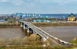 View of Nizhny Novgorod. Kanavinsky bridge. Royalty Free Stock Photo
