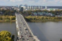 View of Nizhny Novgorod with Kanavinsky Bridge Royalty Free Stock Photo