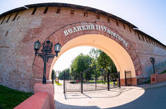 View on the Novgorod Kremlin in sunny day royalty free stock photos