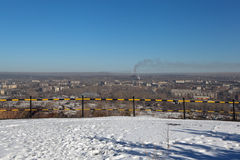 The view from the observation deck on the mountain High Nizhny Tagil. Sverdlovsk region. Russia. Royalty Free Stock Photography