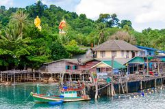 Free View Of Baan Ao Salad Port And Fishing Village On Koh Kood Island, Thailand Royalty Free Stock Photography - 42521487