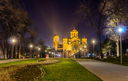 Free View Of St. Mark Church From Tasmajdan Park In Belgrade Royalty Free Stock Photos - 50652958