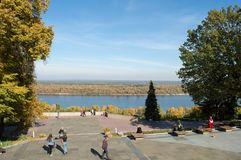 Free View Of The Dnieper River In Autumn From Taras Hill Or Chernecha Hora In Kaniv, Ukraine On October 14 Stock Photos - 155008763