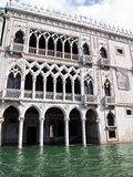 View Of Tower At Grand Canal, Venice , Italy Royalty Free Stock Photo