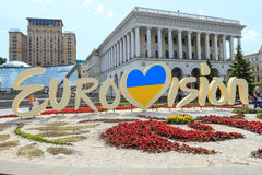 View of Official logo of Eurovision Song Contest Stock Images